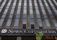 News Corp. Offices Ahead Of Earnings Figure
