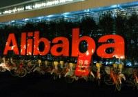 Alibaba Official