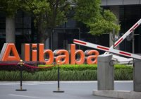 alibaba-group-logo