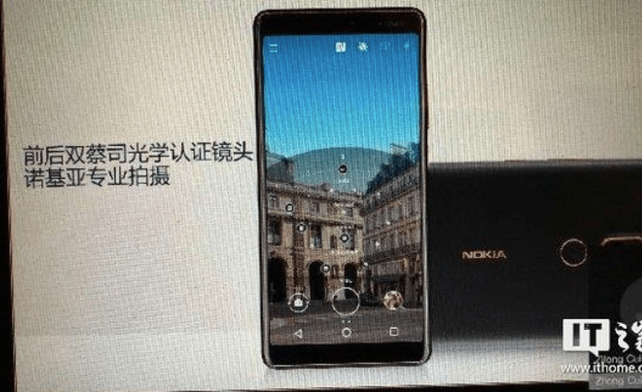Nokia 7 Plus leaks
