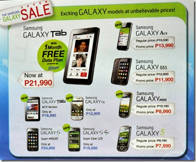 samsung-galaxy-sale-big