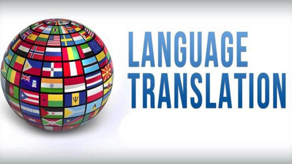 LinguaSol Launched the Website Translator for SMEs