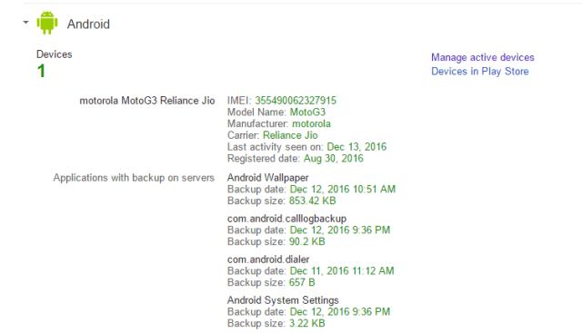 IMEI number on Google Dashboard