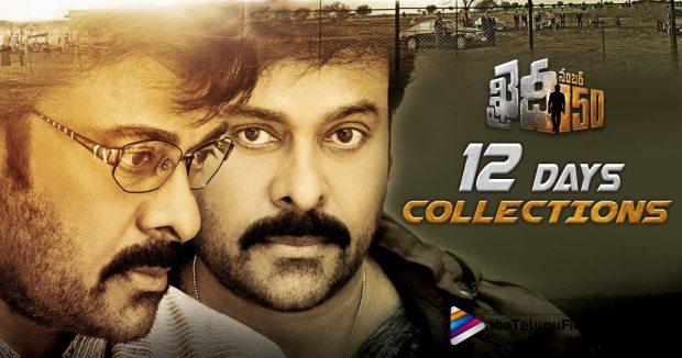 Khaidi No 150 12 days Box Office Collections, Khaidi No 150 12 days Collections, Khaidi No 150 Movie Collections, Khaidi No 150 Movie 12 days Collections, Khaidi No 150 Collections ,