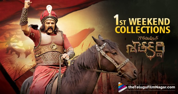 GPSK First Weekend Collections