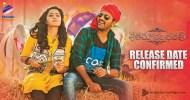 Shatamanam Bhavati Confirms Its Release Date