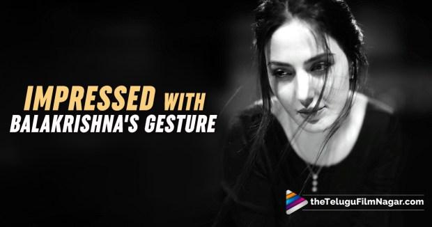 Actress Farah Praises Balakrishna