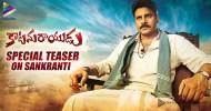 Katamarayudu Special Teaser,Katamarayudu Special Teaser on Sankranthi