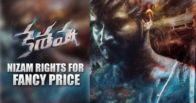 Keshava Nizam Rights,Keshava movie posters