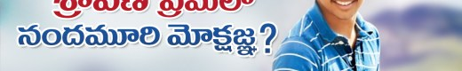 Has Mokshagna fallen In Love With Sravani?