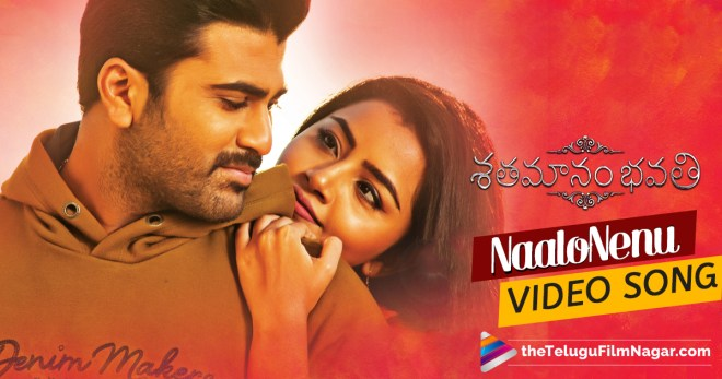 Naalo Nenu Video Song From Shatamanam Bhavati,Naalo Nenu Video Song From Shatamanam Bhavat,Naalo Nenu Video Song ,