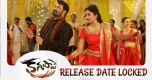 Kanupapa Release Date,Mohanlal superhit film Kanupapa Release Date Locked