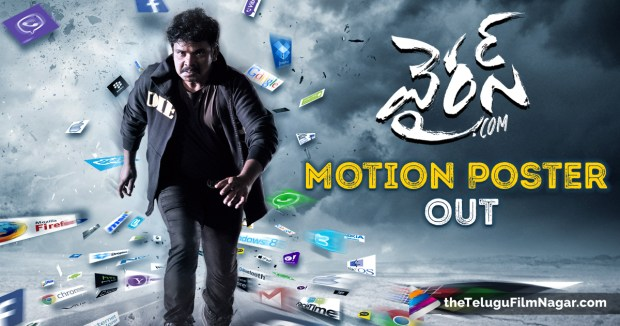 "Sampoornesh Babu's Movie ""Virus"" Motion Poster Out"