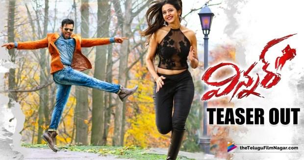 'Winner' Teaser: Sankranti Gift to Mega Fans