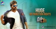 Khaidi No 150 distribution rights,Khaidi No 150 movie distribution rights,