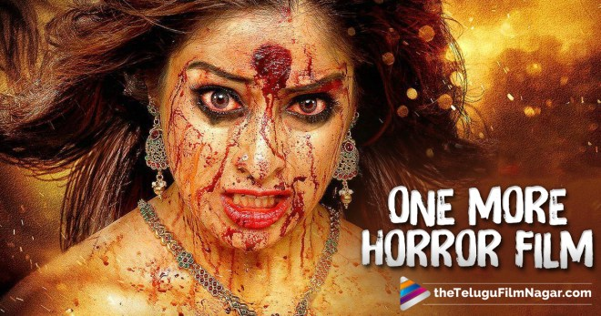 Raai Laxmi Horror Films,Raai Laxmi Signs For A Horror Film