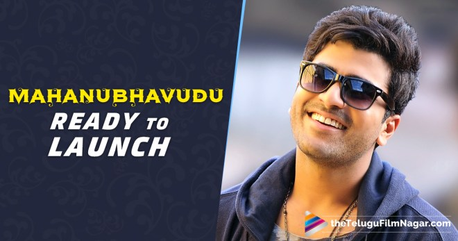 Sharwanand Upcoming Movie,Sharwanand New Movie,