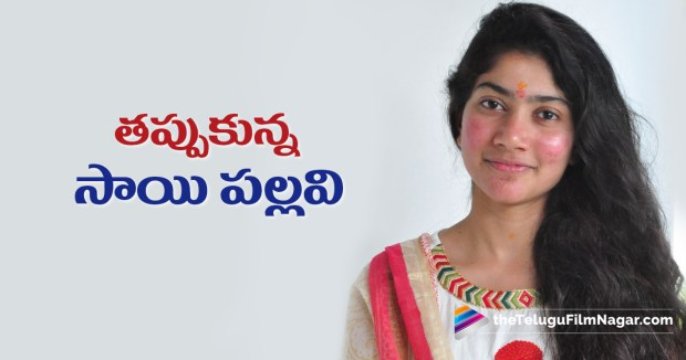 Premam Beauty Walks Out Of Yet Another Biggie?