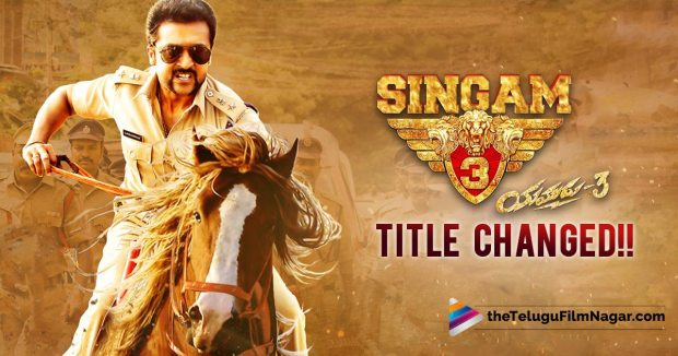 Title Change For Singam S3