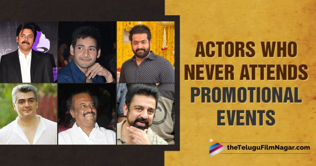actors who never attends promotional events