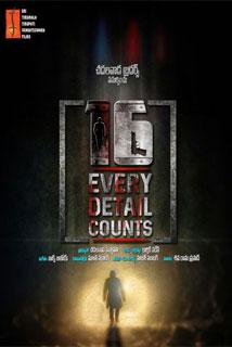16-Every-Detail-Counts-Movie-Poster_thetelugufilmnagar214320