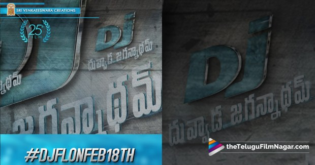 DJ First Look Launch