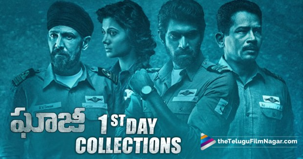 Ghazi First Day Collections
