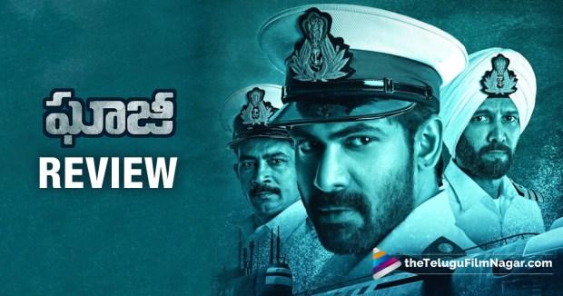 Ghazi Movie Review