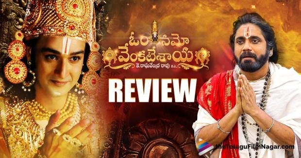Om Namo Venkatesaya Movie Review,Om Namo Venkatesaya