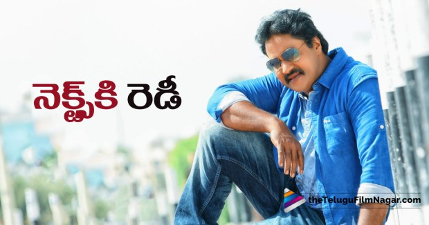 Sunil next-ki-ready