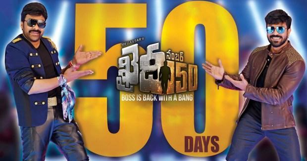 Khaidi No 150 50 Days