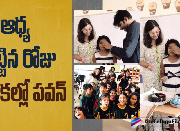 Pawan Kalyan Busy With Aadhya Birthday Celebrations