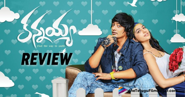 kannayya movie Review