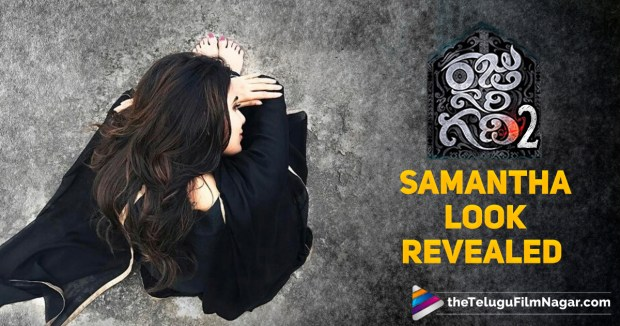 Samantha look in Raju Gari Gadhi 2 Revealed