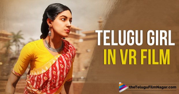 Ritu Varma Featured In India's First VR Film