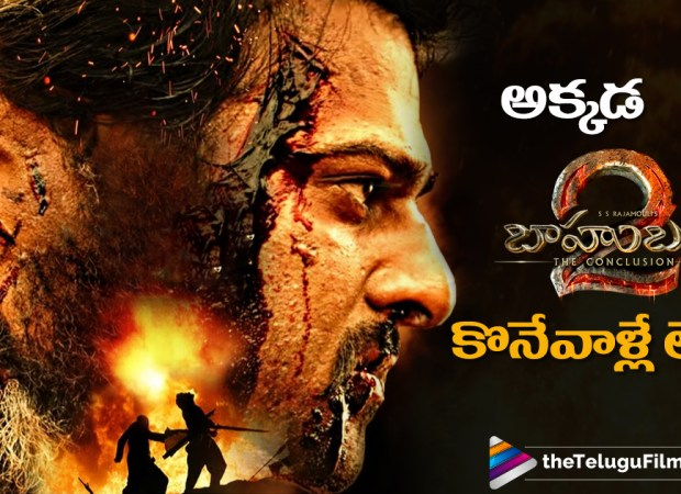 Why There Are No Buyers For Baahubali: The Conclusion?