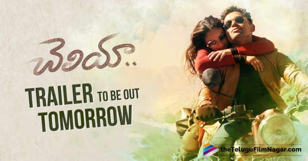 Mani Ratnam's Cheliyaa Trailer To Be Out Tomorrow