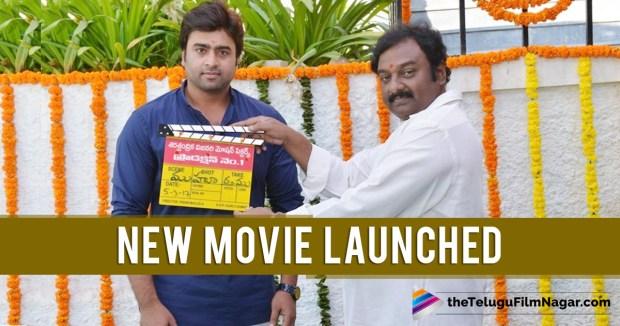 Nara Rohit Next Movie