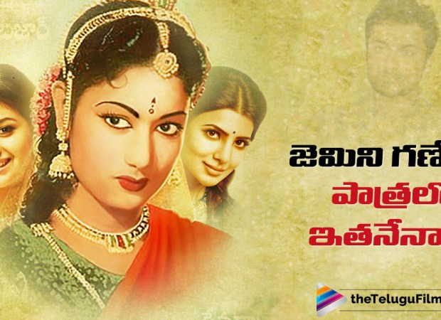 Is He Finalized For Gemini Ganesan Role In Savithri Biopic?