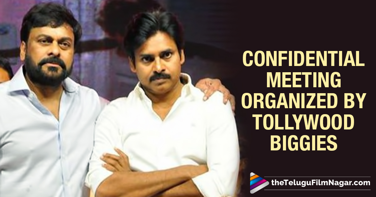 Confidential Meeting organised by Chiranjeevi with Pawan