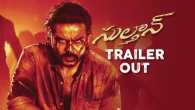 Karthi's Sulthan Trailer Released