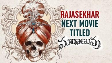 Rajasekhar Next Movie Titled Marmaanuvu