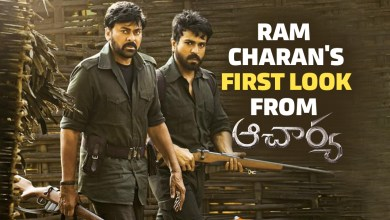 Ram Charan's First Look From Acharya Unveiled