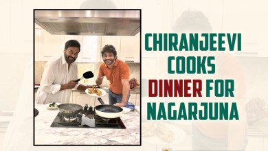 Mega Star Chiranjeevi Cooks A Delicious Dinner For King Nagarjuna