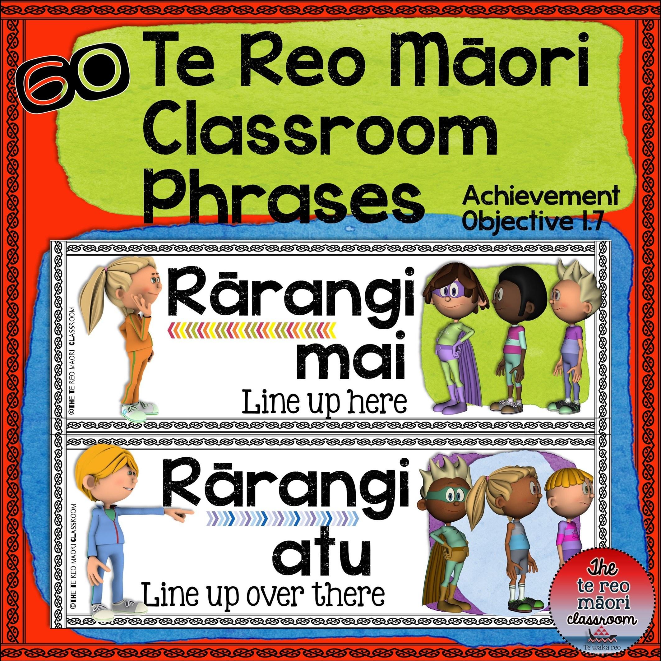 1.7 classroom phrases