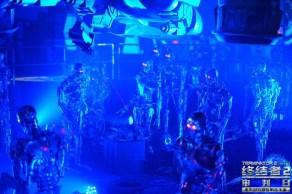 Terminator 2 3D SkyNet Factory VR