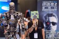 Marketing Terminator 2 3D China