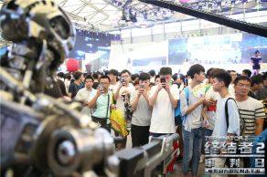 Terminator 2 3D China