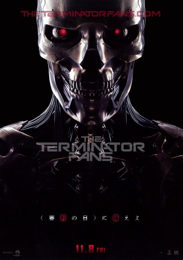 Nieuwe internationale Terminator Dark Fate poster