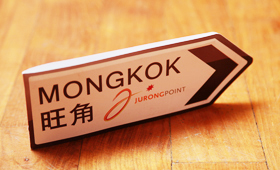 This way to MongKok